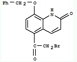 Indacaterol and its intermediate