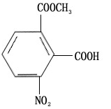 3-nitro-2-Carboxyl methyl benzoate